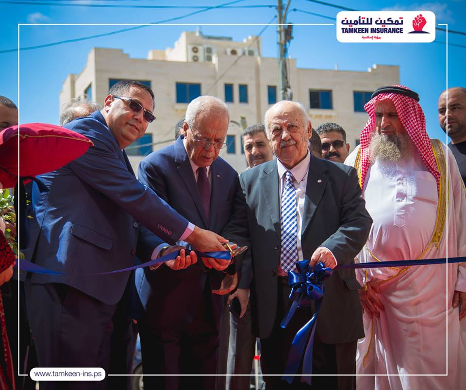 The Opening Ceremony of Tamkeen Insurance Company 2018