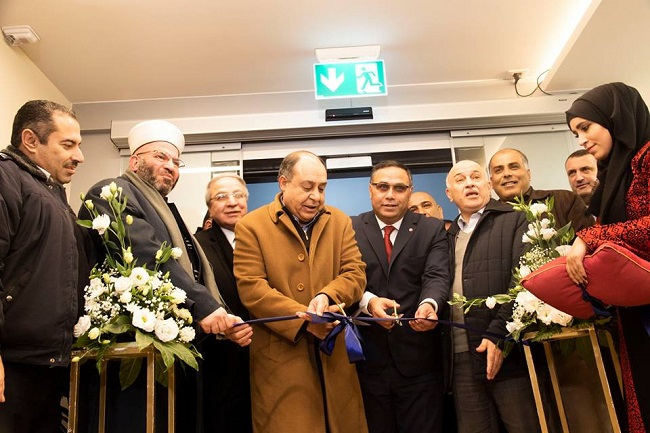 Tamkeen Insurance celebrates opening of Jabal Al Nar branch