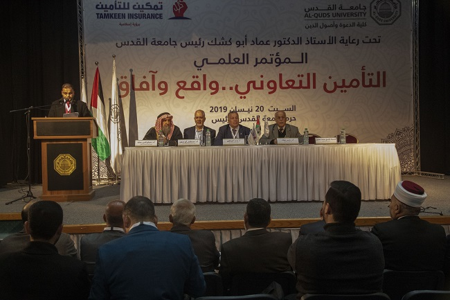 Faculty of Da'wah and Religion at Al-Quds University organized the scientific conference